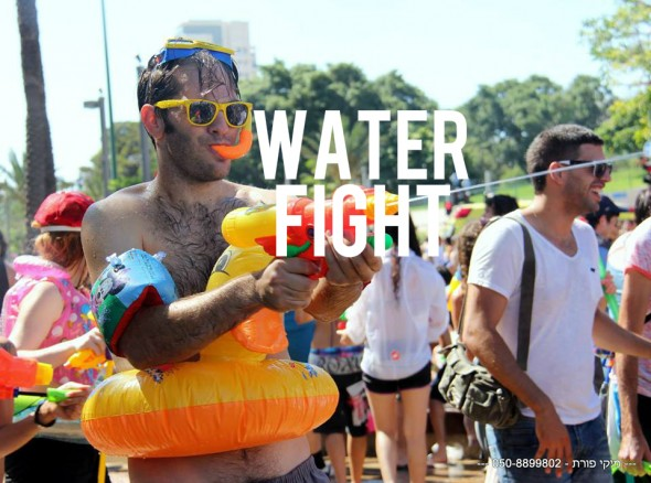 waterfight